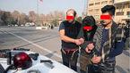 4 دزد مسلحانه سوپر مارکت های تهران اعدام شدند / در زندان کرج صورت گرفت+عکس