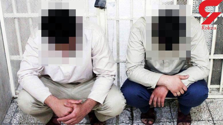 جوان تهرانی دوستش را زنده زنده به آتش کشید! +عکس