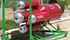 100 میلیارد تومان بودجه برای تجهیز آتش نشانی های تمام کشور