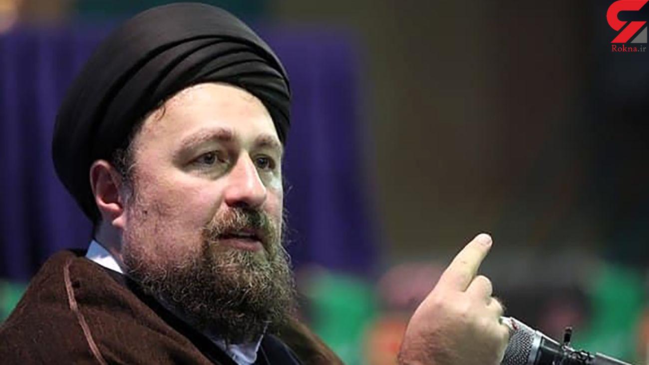 سید حسن خمینی درانتخابات 1400 نمی تواند رای بیاورد