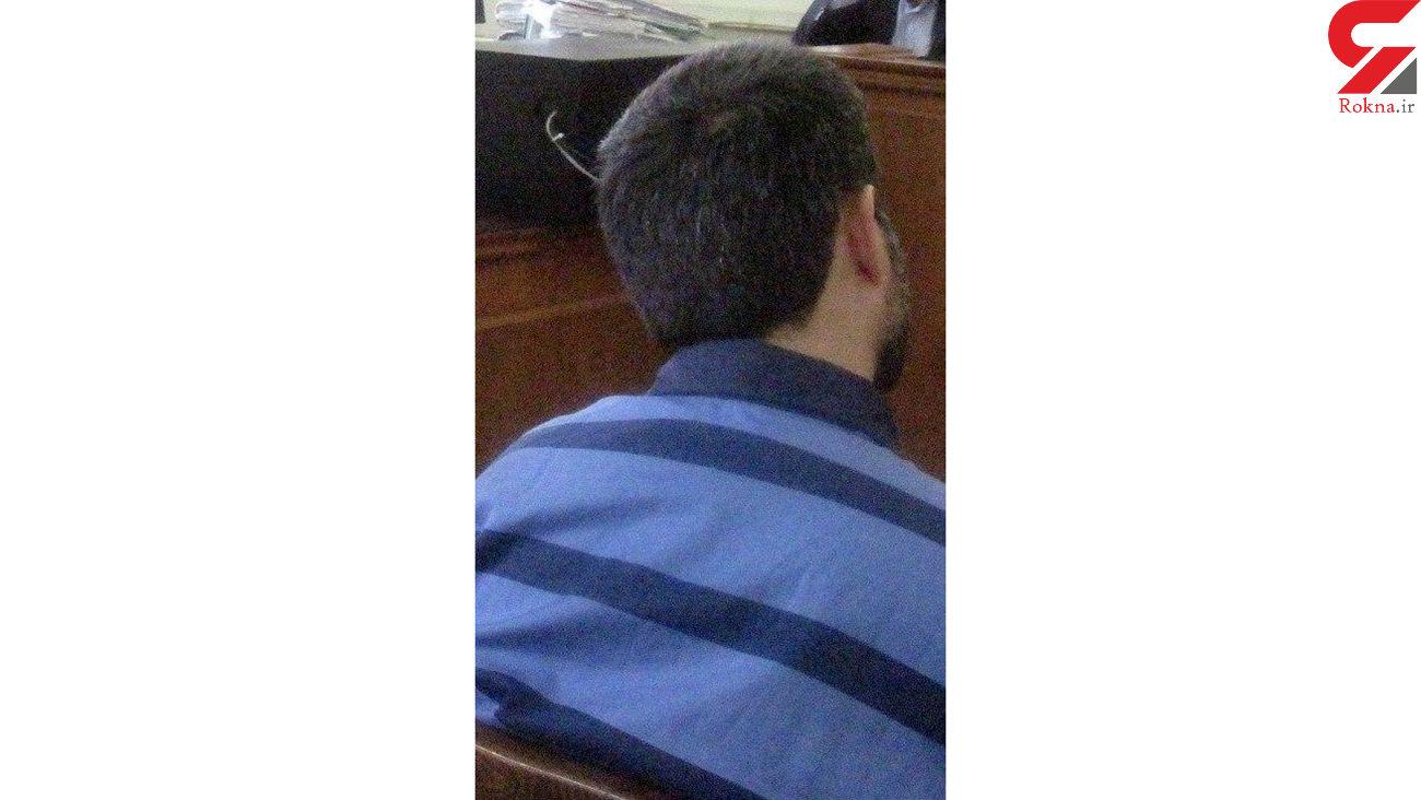 محاکمه قاتل کویتی در تهران + عکس