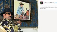 مهران احمدی با استایل مارلبرو +عکس