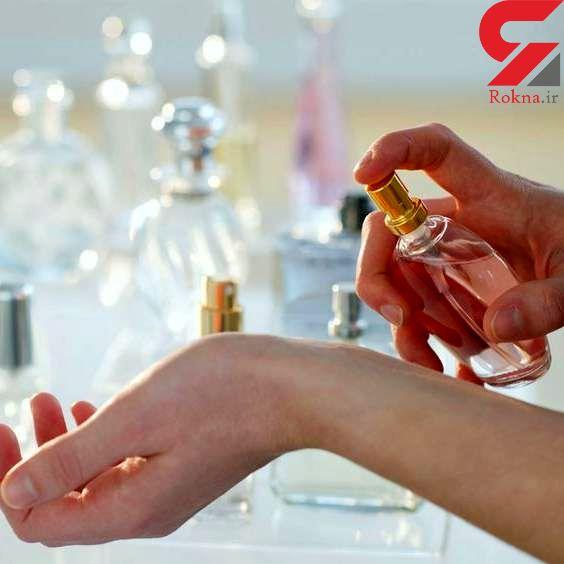 قوانین خرید یک عطر ایده آل و مناسب