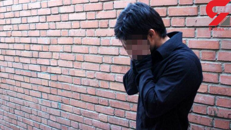 اعتراف سارق حرفه ای در صحنه به 25 سرقت