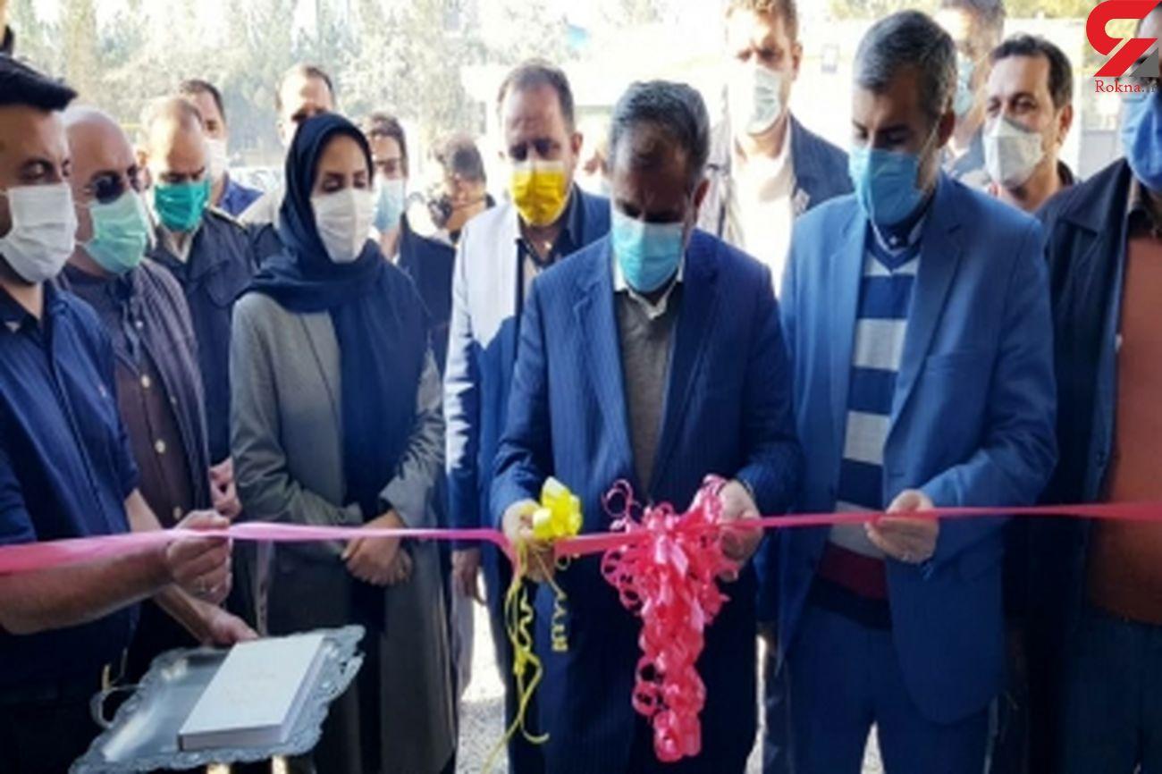 افتتاح دو واحد صنعتی در شهرستان بویین زهرا