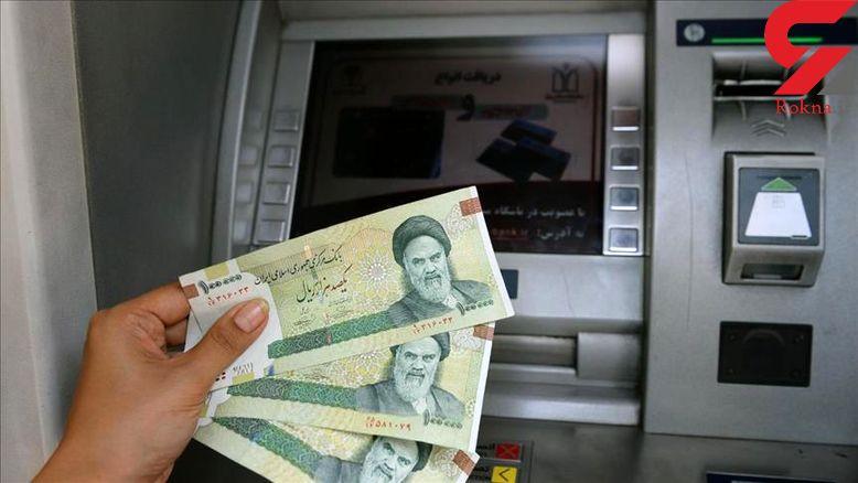 پولهای کثیف چطور وارد بانک های ایران می شود؟!