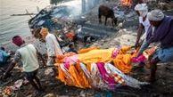زنده شدن مرد 55 ساله هنگام مراسم خاکسپاری / وحشت حاضران / در هند رخ داد