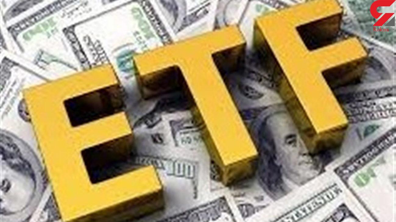 آنچه باید درباره صندوق ETF  بدانید / دارا دوم چیست ؟
