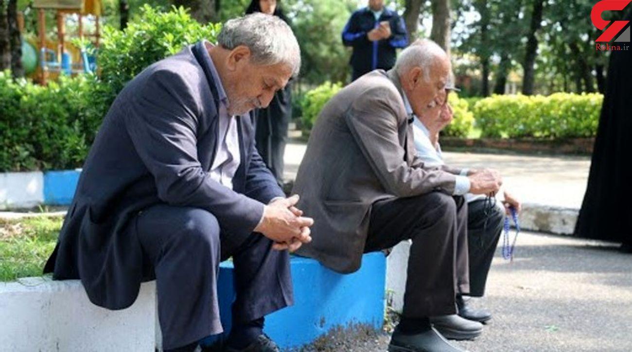 اصلاحات احکام حقوق بازنشستگان از آبان ماه اجرا میشود