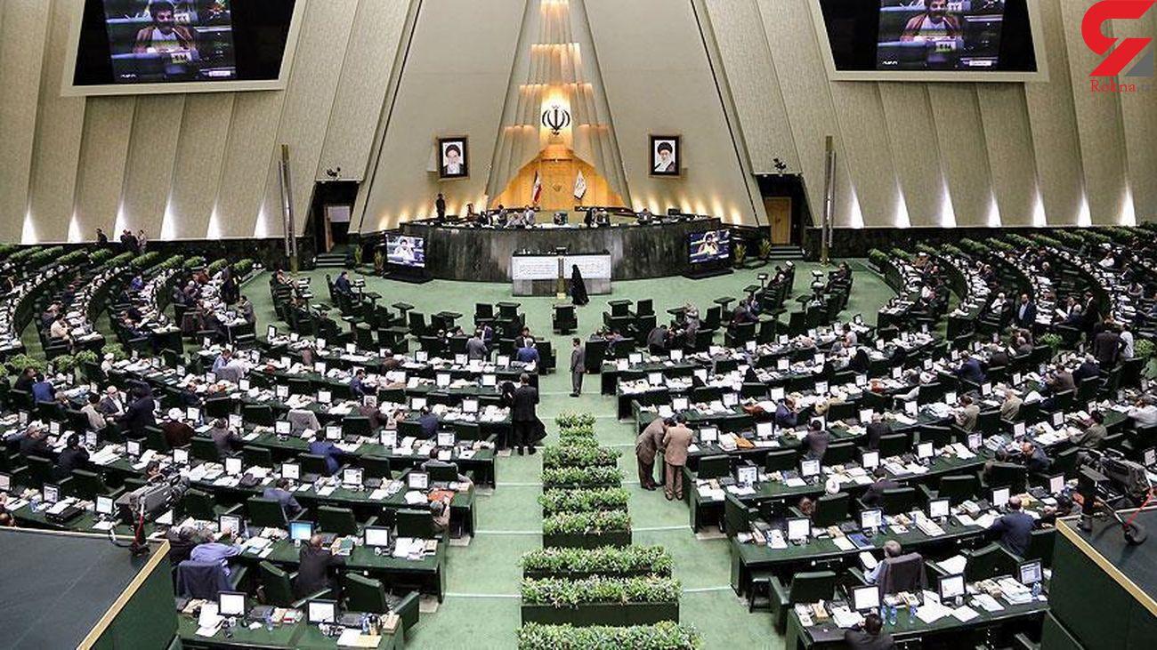هشدار مجلس به مردم درباره سرمایه گذاری در بازار ارز