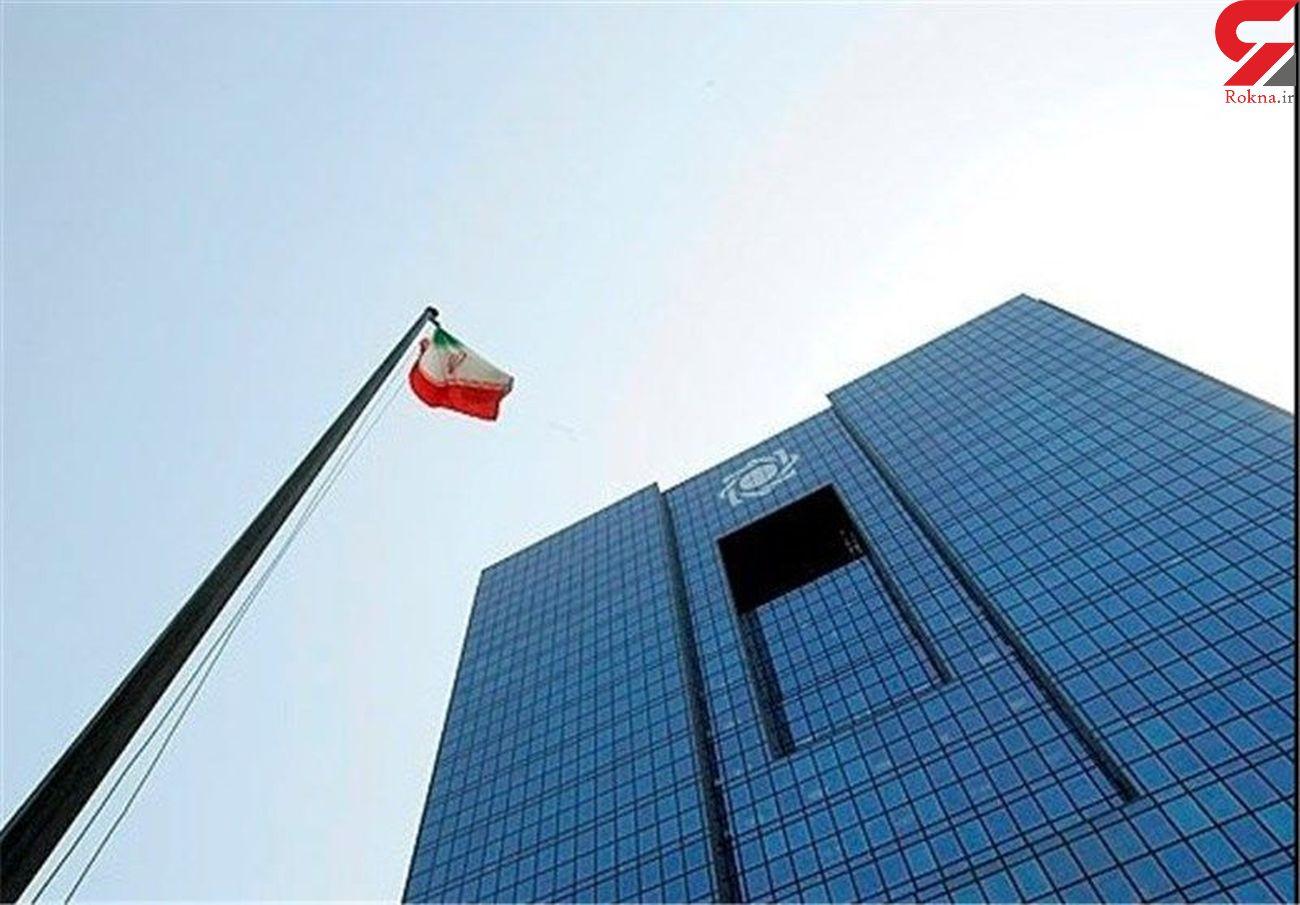افزایش نرخ سود بین بانکی از فردا شنبه 14 تیر