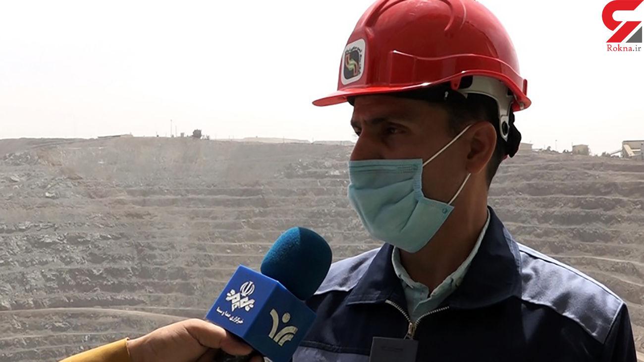 علت مرگ کارگر معدن سه چاهون بافق در دست بررسی است