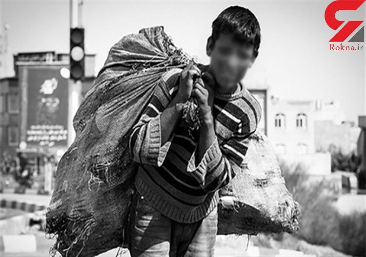 ثبت نام کودک کار کرمانشاهی در مدرسه