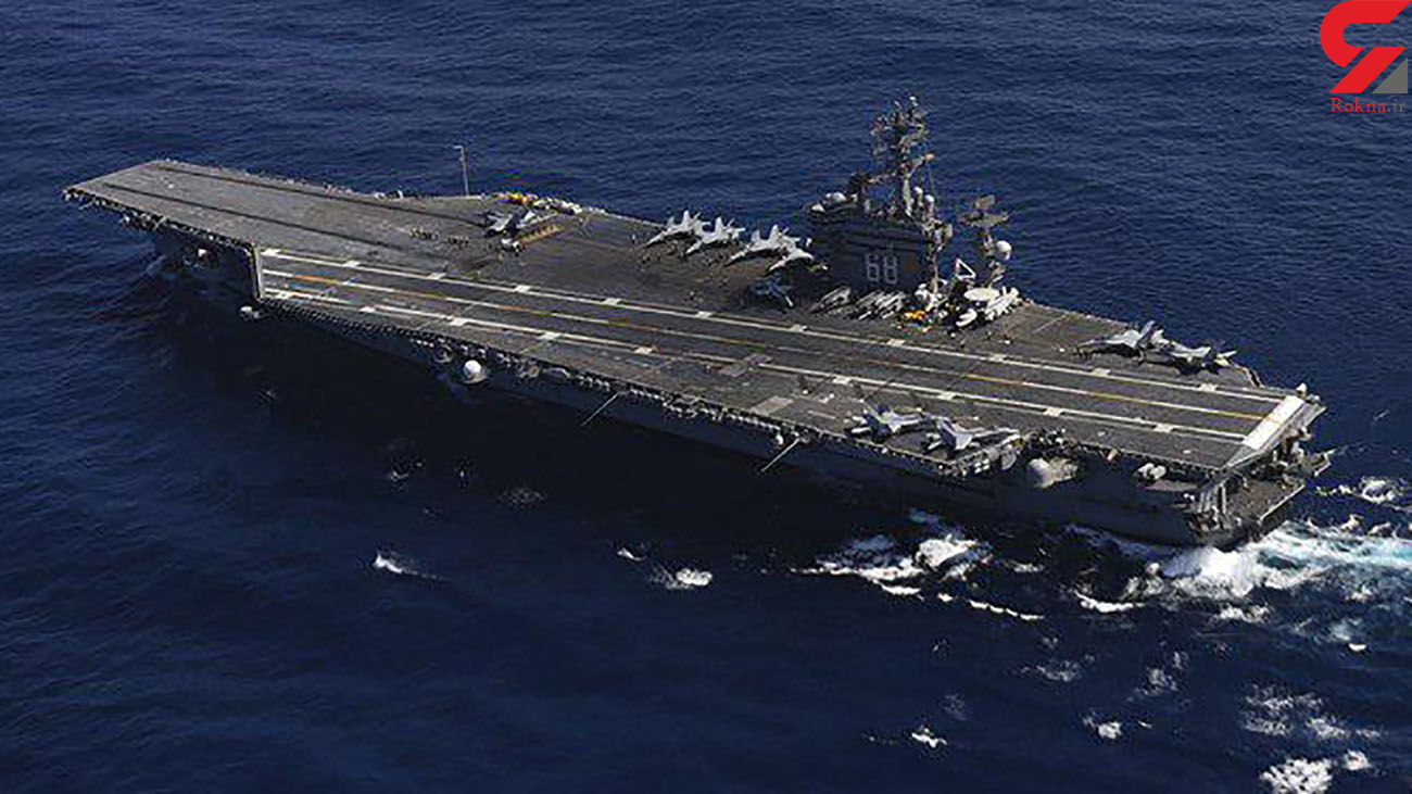 فوری / ناو هواپیمابر آمریکایی از خلیج فارس خارج شد