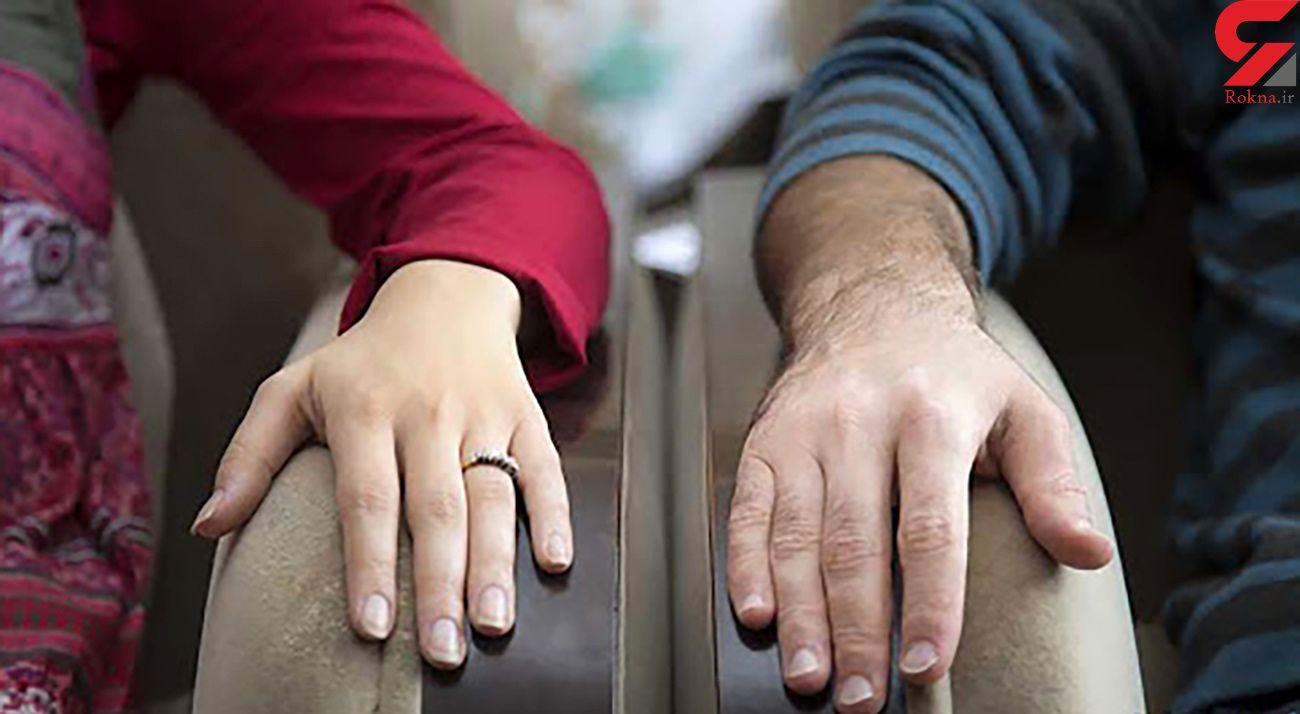 طلاق عروس و داماد خوشتیپ تهرانی در روز هفتم زندگی