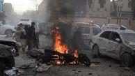 Atleast 6 Killed, 16 Injured in Baghdad Explosion (+Video)