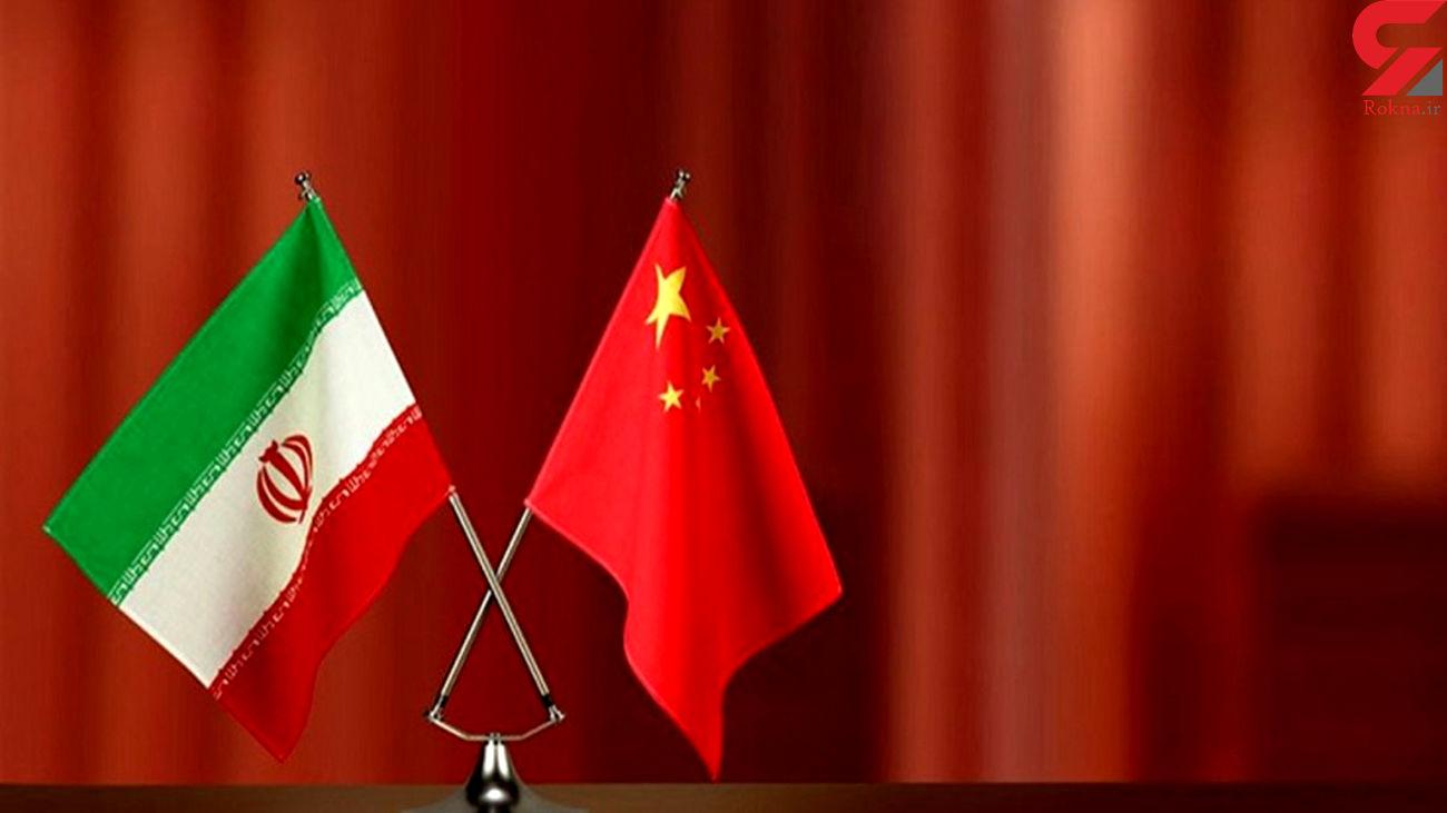 سند همکاری ایران و چین میخی بر تابوت غربی ها شد!