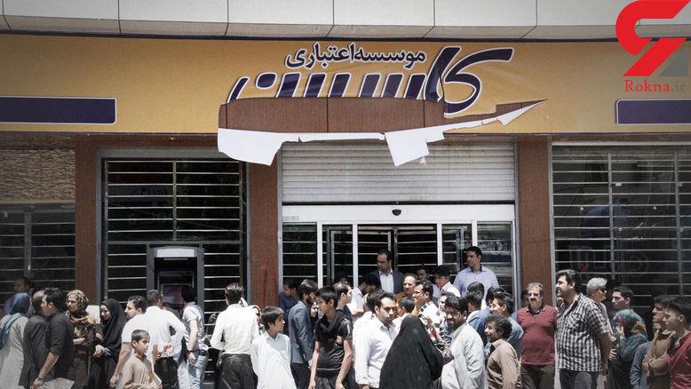 دولت پیگیر مطالبات مردم از موسسات مالی است