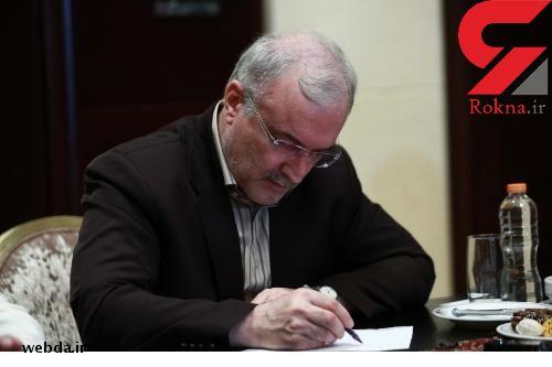 نامه وزیر بهداشت به مدیرکل سازمان جهانی بهداشت/ بیماران ایرانی در معرض خطر مرگ هستند