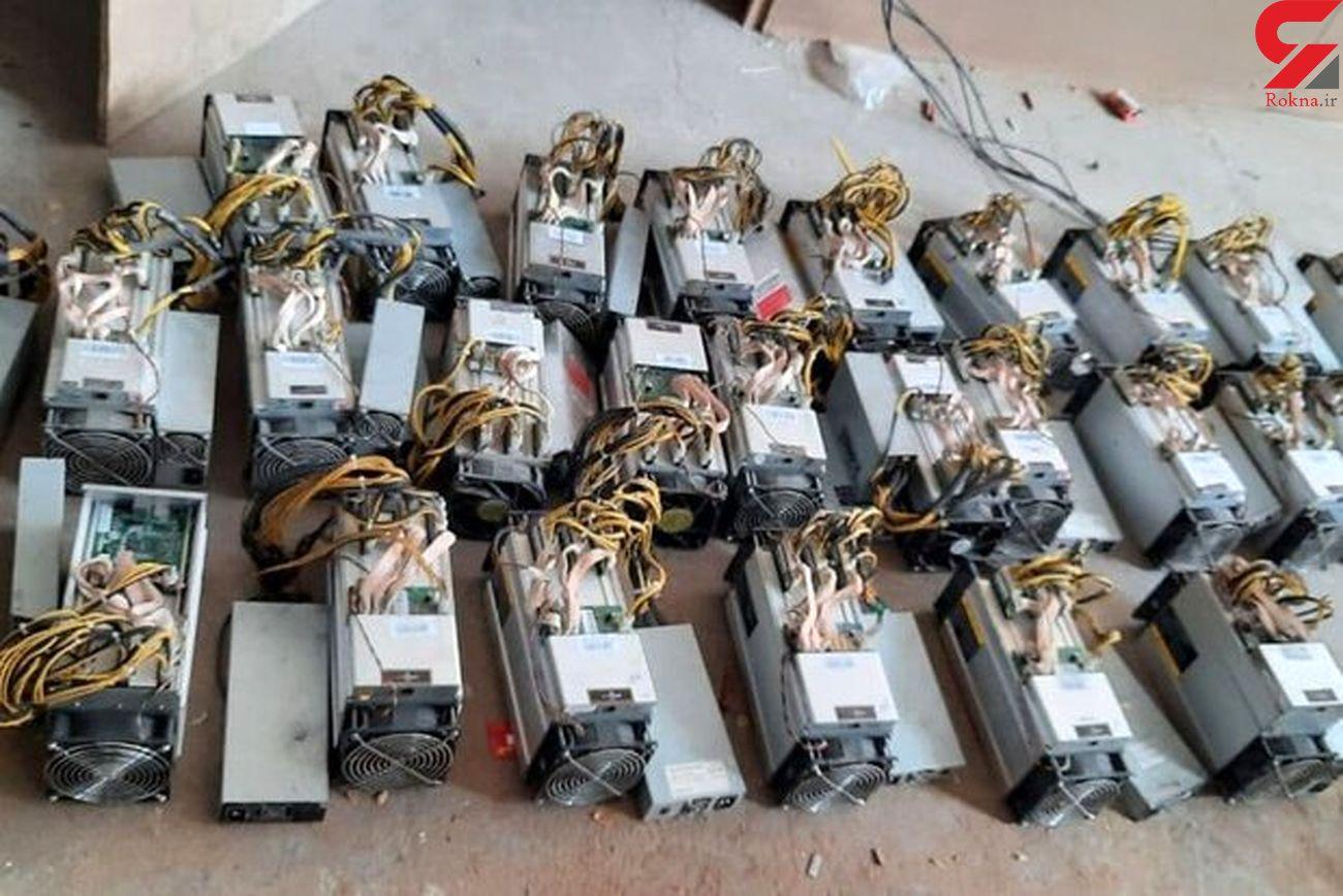 کشف و شناسایی بیش از 5000 دستگاه استخراج رمزارز غیر مجاز
