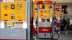 واردات بنزین از اسفند ماه قطع میشود
