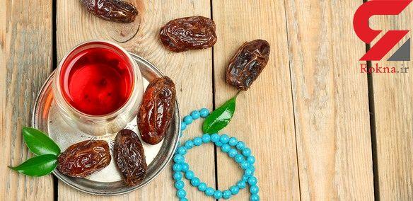 توصیه هایی طب سنتی برای روزه داران