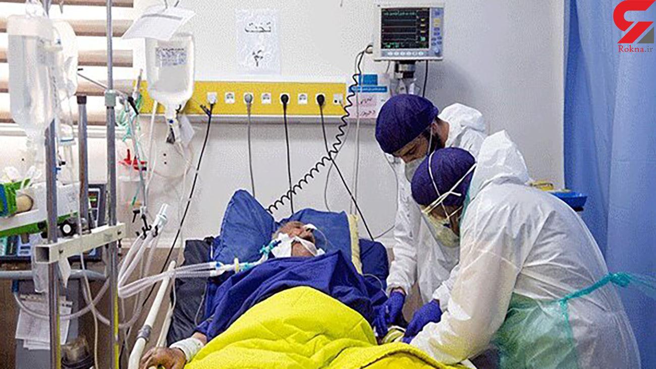 بستری 55 بیمار کرونایی در بیمارستان های خراسان جنوبی