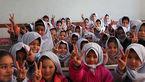 اعلام آخرین مهلت برای دریافت برگه حمایت تحصیلی کودکان لازمالتعلیم افغان