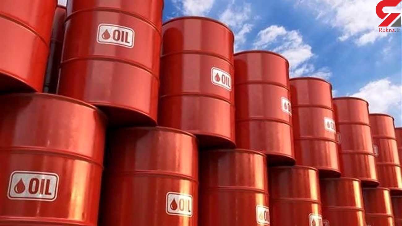 قیمت جهانی نفت امروز چهارشنبه 21 آبان 99