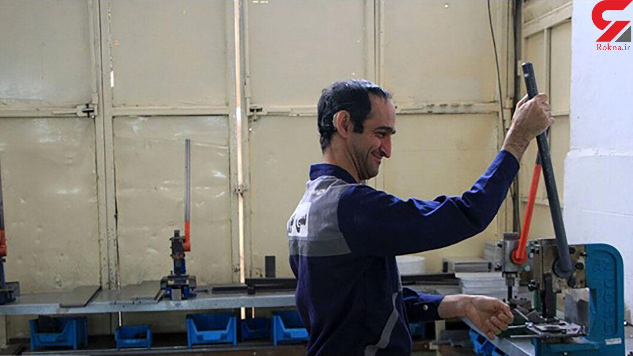 راهنمای فوری پیدا کردن کار در اصفهان
