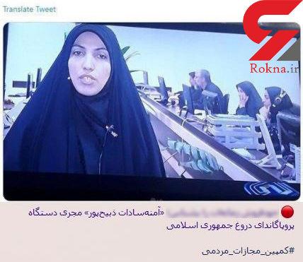 جیغ بنفش «ضدانقلاب» از گزارش روشنگرانه رسانه ملی/ «آمد نیوز» این بار خانم خبرنگار را نشانه گرفت + عکس