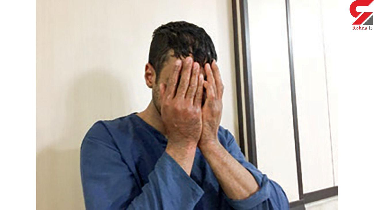 پخش غذای نذری نقشه کثیف قاتلان برای پیرمرد پولدار تهرانی بود