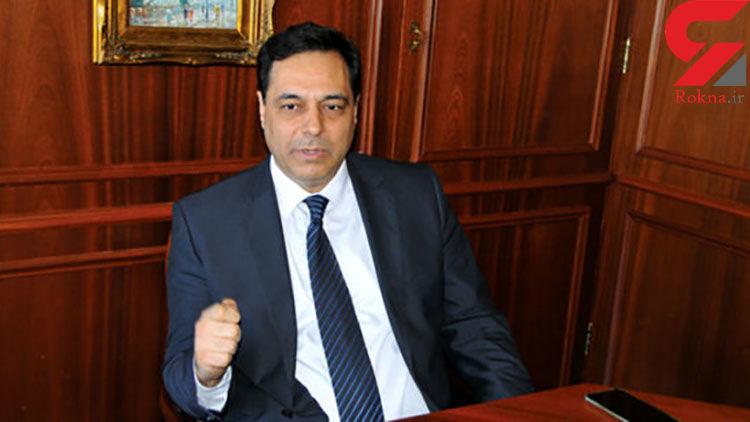 نخستوزیر لبنان از مردم خواست در خانه بمانند