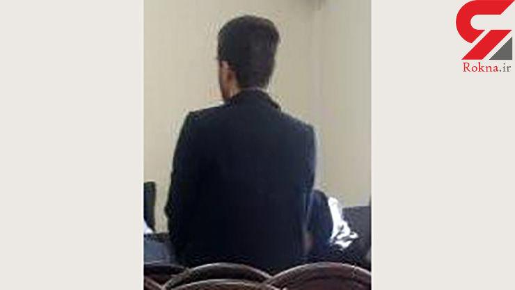 مهربانی یک پلیس تهران با خانواده مرد مواد فروش / دختر کیوان در دادگاه چه گفت؟
