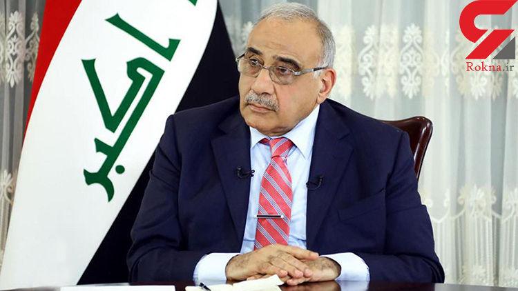 موافقت پارلمان عراق با استعفای «عادل عبدالمهدی» از نخستوزیری