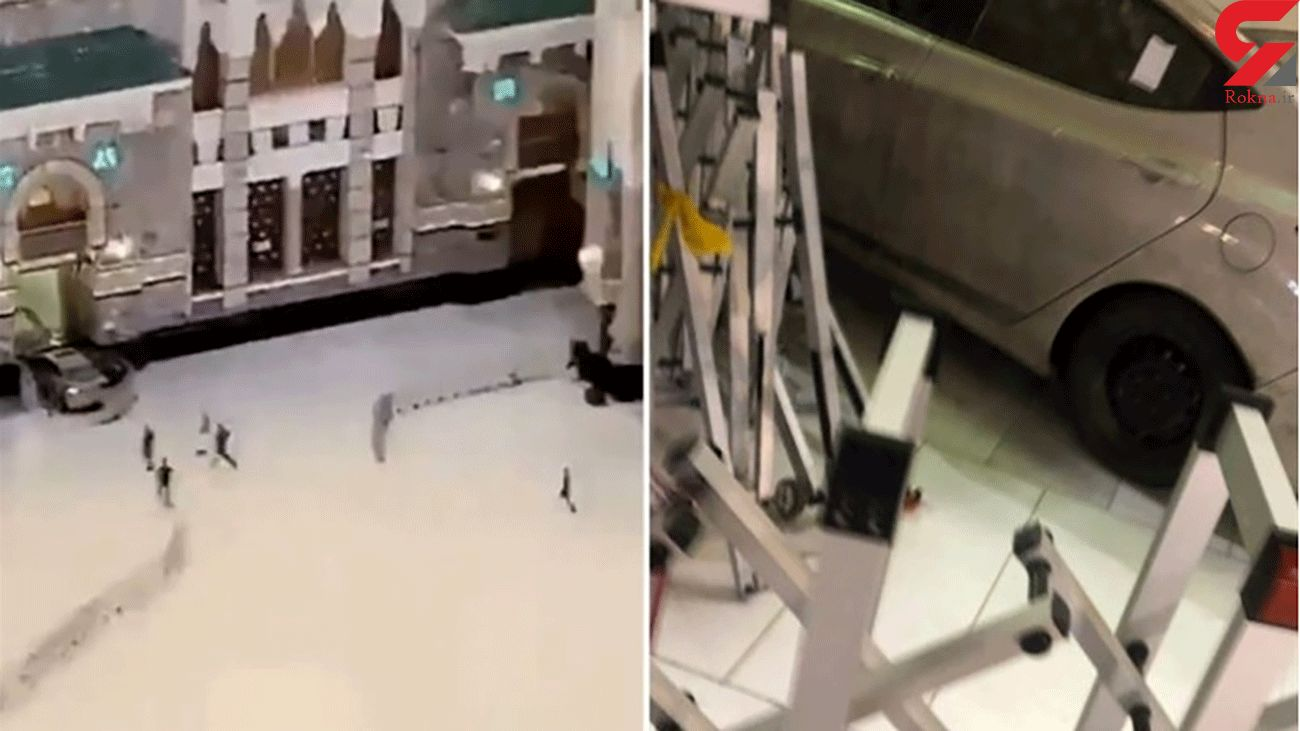 Driver Rams Car into Gate of Mecca's Grand Mosque in 'Abnormal Condition