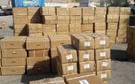 جریمه 3 میلیاردی برای دپوی کالای قاچاق در شیراز