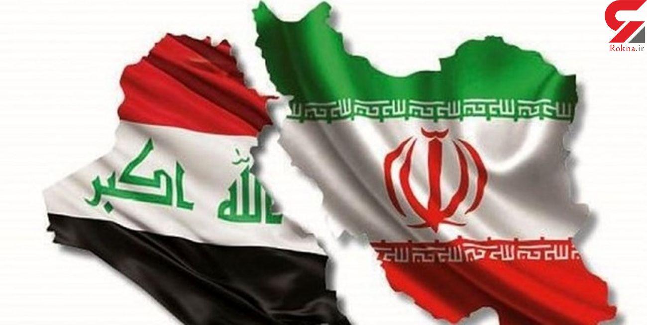 مرز عراق تا دوشنبه بسته است