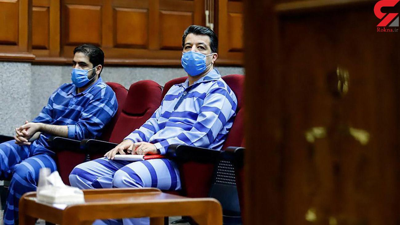 کشفی عجیب در خانه 2 مدیر سابق بانک مرکزی  / همه در دادگاه شوکه شدند+ فیلم