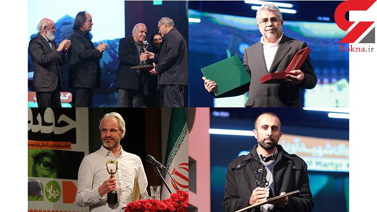 برگزیدگان سیزدهمین دوره جشنواره بینالمللی «سینماحقیقت» معرفی شدند