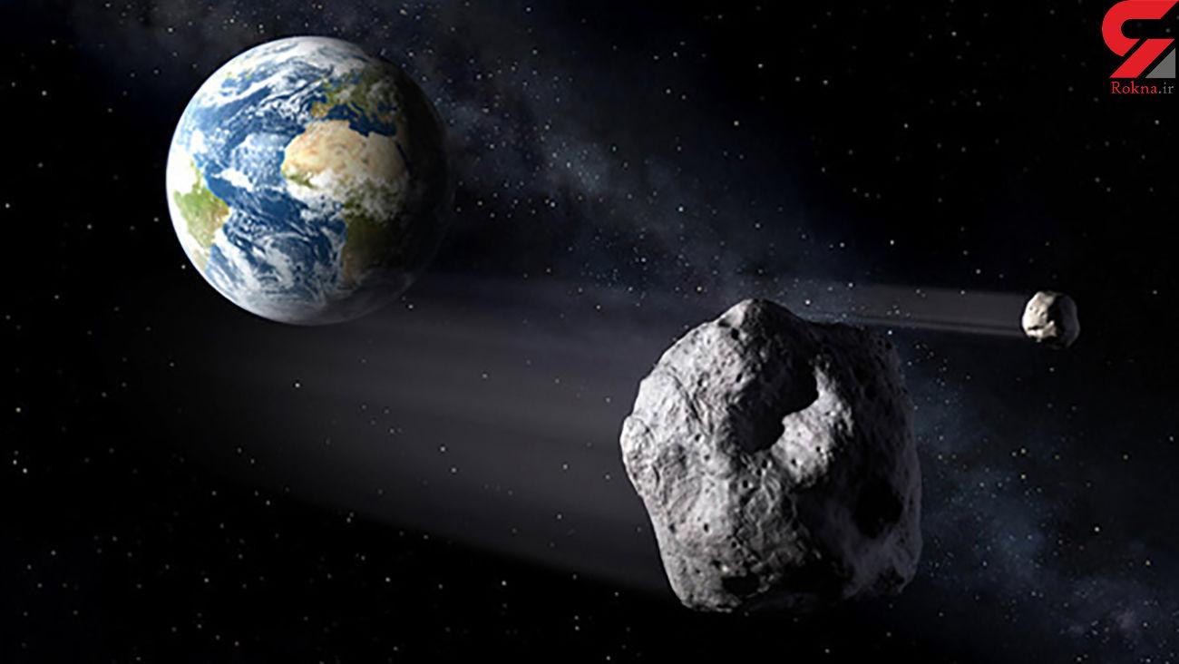 یک بلای دیگر / برخورد یک سیارک خطرناک روز سوم مرداد با زمین