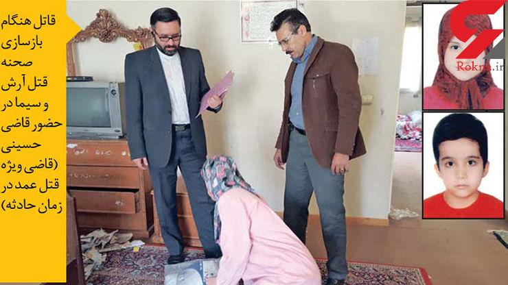اعدام یک زن بی رحم در زندان مشهد / بامداد دیروز رخ داد + عکس
