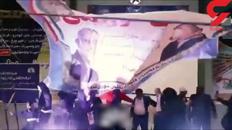 فیلم وحشتناک از لحظه سقوط داربست تبلیغاتی کاندیدای بهشهر روی سر مردم