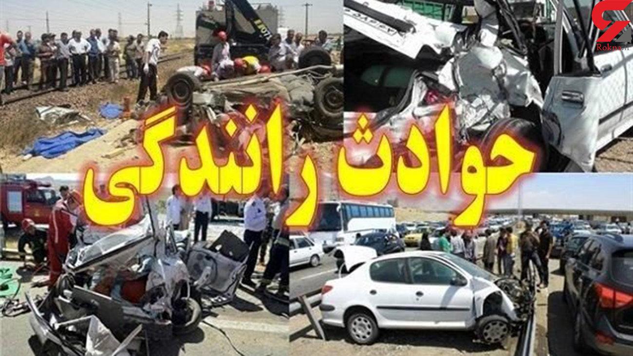 قاچاق انسان در ایرانشهر 2 کشته داشت