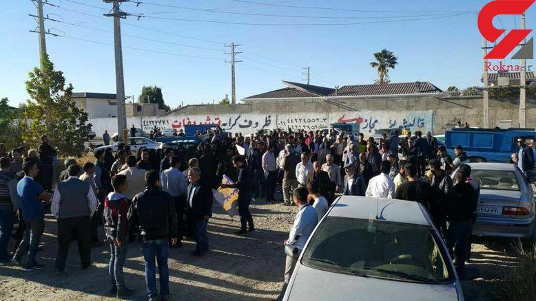 اعتراض تعدادی از کشاورزان ساوجبلاغ به اداره کل منابع طبیعی و جهاد کشاورزی استان البرز +عکس