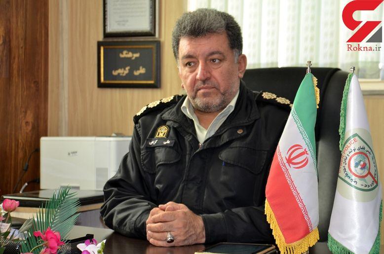 انهدام باند کلاهبرداری فیشینگ در کرمانشاه