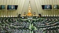 آغاز جلسه علنی مجلس/تقاضای تحقیقوتفحص از سازمان امور عشایر در دستور