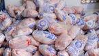 مرغ دوباره گران شد/ قیمت به ۸۳۰۰ تومان رسید