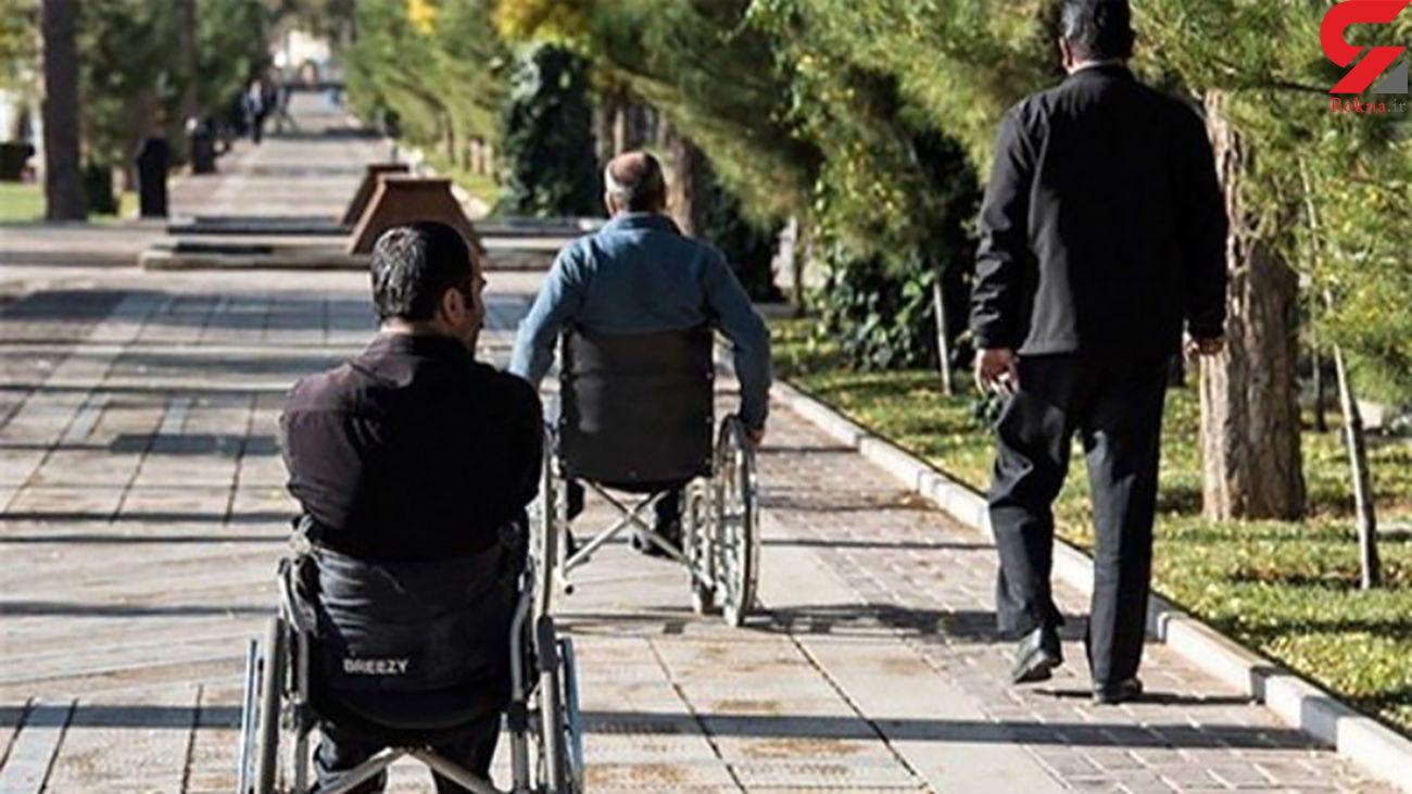 تصویب یک سند راهگشا در جهت مناسب سازی معابر برای معلولین و جانبازان