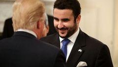 تشکیل جلسه هیات بیعت دربار سعودی برای برکناری بن سلمان